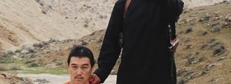 SAVAGES: ISIS Reportedly Beheads Japanese Journalist