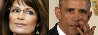 Sarah Palin: Obama Wept... 'The Whole World Weeps Waiting For American Leadership'