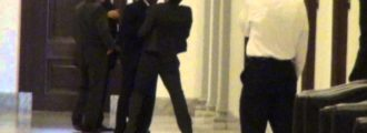 U.S. Capitol Police Dodging Questions On Harry Reid Attack Video